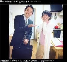 【エンタがビタミン♪】アキラ100%と再現ドラマで共演した三倉佳奈「とっても優しく謙虚な方」