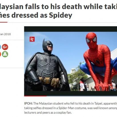 【海外発!Breaking News】「俺はスパイダーマン!」 男子留学生が寮5階バルコニーから転落死(台湾)