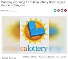【海外発!Breaking News】「トイレをただ借りるのは悪くて」宝くじを買った男性が1億円に当選(米)