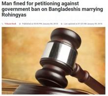 【海外発!Breaking News】バングラデシュ人男性とロヒンギャ女性の婚姻が判決で無効に「市民権取得を防ぐため」