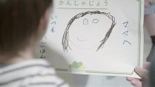"""「共働き子育てしやすい街ランキング」全国1位の松戸市 家族間で""""感謝状""""を贈るハートフル動画を公開"""