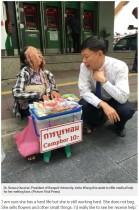 【海外発!Breaking News】顔の皮膚が垂れ下がり失明した63歳女性、手術を拒否(タイ)
