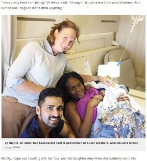 【海外発!Breaking News】35,000フィート上空のエールフランス機内で、2人の医師が出産に立ち会う(米)