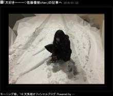 【エンタがビタミン♪】モー娘。佐藤優樹、東京の大雪に感激「北海道戻りたすぎる」