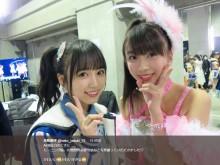【エンタがビタミン♪】HKT48矢吹奈子、モー娘。牧野真莉愛との2ショット公開「ずっと隠し持ってました」