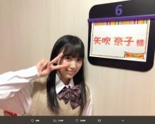 【エンタがビタミン♪】HKT48矢吹奈子『ワイドナショー』に現役高校生として出演 収録終え「緊張しました」