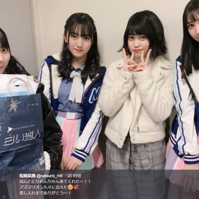 """【エンタがビタミン♪】HKT48""""握手会""""に足を運んだ元SKE48東李苑「安定の可愛さでした!」"""