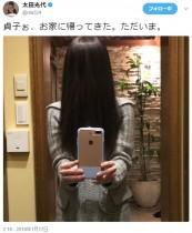 """【エンタがビタミン♪】太田光代、医師から""""呑気症""""と診断され「私のんきなの~」"""