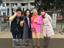 【エンタがビタミン♪】藤吉久美子、2018年は「家族が幸せでありますように」と絵馬に願い『時代』を熱唱