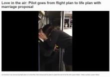 【海外発!Breaking News】パイロットが機内アナウンスでプロポーズ 乗客からは大きな歓声(米)<動画あり>