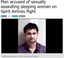【海外発!Breaking News】妻と旅行中だった男、機内隣の席の若い女性に強制わいせつ(米)