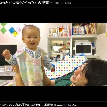 【エンタがビタミン♪】金田朋子、7か月の長女が早くもつかまり立ち! 「アスリートの血、受け継いでますね」の声