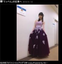 【エンタがビタミン♪】松井咲子 『TEPPEN』ピアノ対決終え「夜空ノムコウ演奏できてうれしかった!」