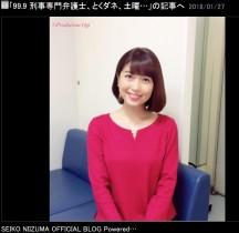 【エンタがビタミン♪】SKE48『歌唱力ゼロポジ』審査員に新妻聖子 参加メンバー「緊張する。どうしよう」