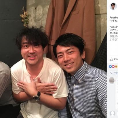 【エンタがビタミン♪】小泉進次郎議員が兄・孝太郎、ムロツヨシとの3ショット公開 毎年恒例も「本当にひどい酒」