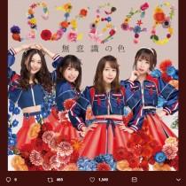 【エンタがビタミン♪】SKE48『無意識の色』ウィークリーチャート1位に高柳明音「戻ってくるなら今!」