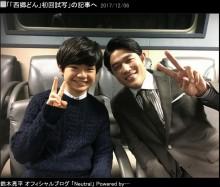 【エンタがビタミン♪】鈴木亮平『西郷どん』第1話オンエアで「子役たちの頑張りに改めて拍手を送りたい」