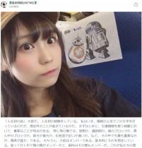 """【エンタがビタミン♪】HKT48豊永阿紀 """"人生初経験""""にドキドキ「想定外のことが起きている…」"""