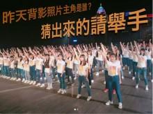 【エンタがビタミン♪】TPE48メンバーオーディション生 台湾の名曲『向前走』をアイドルバージョンで披露