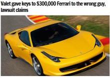 【海外発!Breaking News】3000万円のフェラーリを別の客に「どうぞ」 高級ホテルのバレーパーキングで大失態(米)