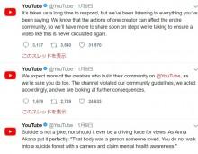 【海外発!Breaking News】ローガン・ポールを人気チャンネル対象の広告プログラムから除名 YouTubeついに規制強化