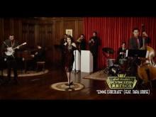 【エンタがビタミン♪】BABYMETAL『ギミチョコ!!』をジャズ風にカバー バレンタインデーにおすすめの1曲