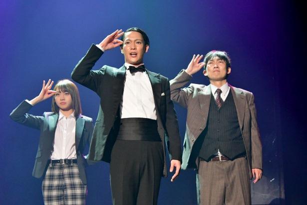 『熱海殺人事件CROSS OVER 45』公開ゲネプロにて 左から木崎ゆりあ、味方良介、石田明