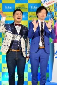 「ダウンサイズの世界で優勝したい」水田信二と川西賢志郎(和牛)