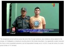 【海外発!Breaking News】面会に現れた双子の弟を眠らせ、まんまと…ペルーの刑務所から兄が脱獄