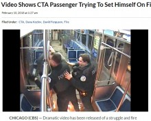 【海外発!Breaking News】米シカゴの列車内で男が焼身自殺を図る 間一髪の救出劇