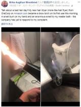 【海外発!Breaking News】米Amazonで購入の中国製ヘアドライヤー 炎を吹き出す