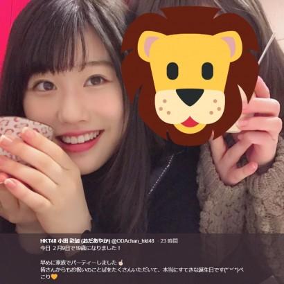 """【エンタがビタミン♪】HKT48小田彩加 """"家族で誕生日パーティー""""にファンも「とっても幸せそう」"""
