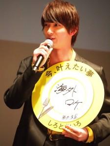 「海外ロケに行きたい」と横浜流星