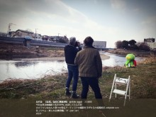 【エンタがビタミン♪】カパルをフォトグラファー・小松陽祐氏が撮影 川縁に佇む姿が馴染む