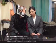 """【エンタがビタミン♪】武田梨奈と""""タイガーマスク""""が寄り添う姿 シュールな映画オフショット"""