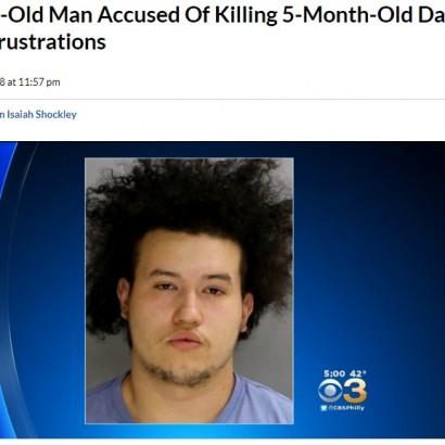 【海外発!Breaking News】「ゲームに集中できず負けて腹が立った」18歳父親、生後5か月の娘を殺害(米)