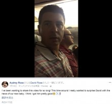 【海外発!Breaking News】「搭乗者に人身の密輸行為があり…」ざわつく機内アナウンスの正体は!?(米)<動画あり>