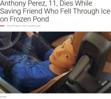 【海外発!Breaking News】凍える池に友人が転落 助けようとした11歳少年が死亡(米)