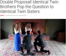 【海外発!Breaking News】双子兄弟が双子姉妹にWプロポーズ 結婚式も4人で一緒に(米)<動画あり>