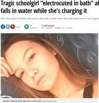 【海外発!Breaking News】充電していたスマホを浴槽に落とし、12歳少女が感電死(露)
