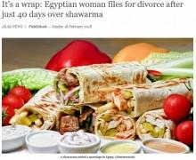 【海外発!Breaking News】ドケチな夫にブチ切れた妻、結婚してわずか40日後に離婚決意(エジプト)