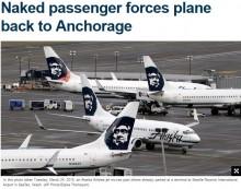 【海外発!Breaking News】機内トイレで男が全裸に アラスカ航空、出発地へ引き返す(米)