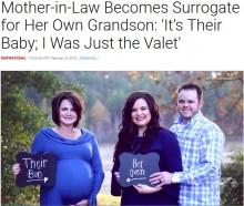 【海外発!Breaking News】子宮の手術で出産不可能となった女性の代わりに 50歳義母が代理出産(米)<動画あり>