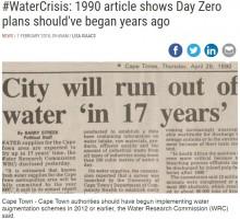 【海外発!Breaking News】ケープタウンの深刻な水不足危機、実は1990年に予測されていた(南ア)