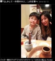 【エンタがビタミン♪】ジャガー横田、小5息子の反抗期にイラッ! 「私の全てに反抗します」