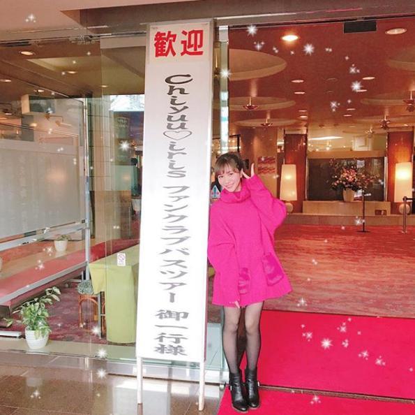 河西智美、FCバスツアーのホテルにて(画像は『tomomi kasai 2018年1月29日付Instagram「2日間のFCバスツアー本当ーに最高でした!」』のスクリーンショット)