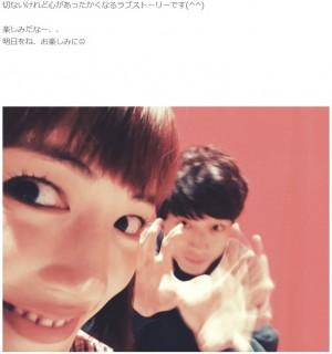 【エンタがビタミン♪】坂口健太郎、共演した綾瀬はるかとの2ショットに「近すぎてちょっとホラー」の声