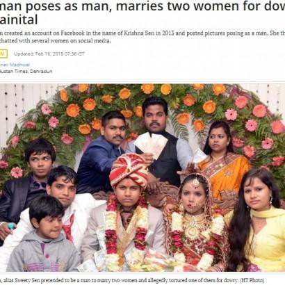 【海外発!Breaking News】巧みな男装で2人の女性と重婚の女、詐欺罪で逮捕(印)