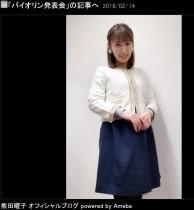 【エンタがビタミン♪】熊田曜子、上品なママファッションで娘のバイオリン発表会へ
