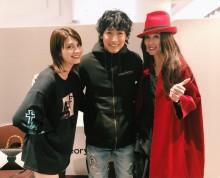 【エンタがビタミン♪】マギー、萬田久子とディーン・フジオカのライブへ 異色3ショット披露